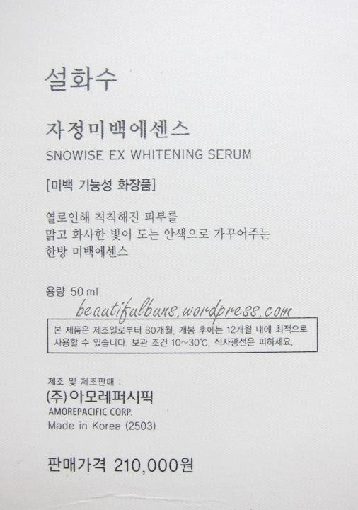 Sulwhasoo Snowise EX Serum (2)
