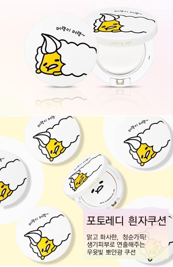 holika-holika-gudetama-ver-2-face-2-change-photo-ready-egg-white-cushion-2a